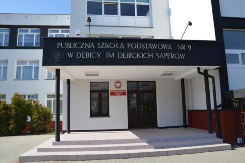 DSC 0844